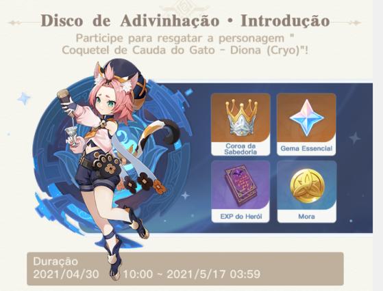 Recompensas do evento Disco de Adivinhação - Genshin Impact