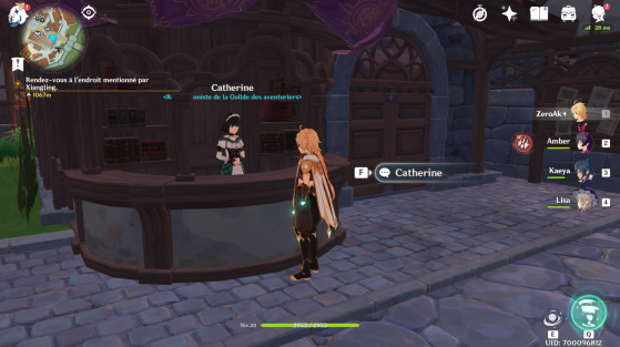 A Guilda dos Aventureiros pode ser acessada por meio de Katheryne. - Genshin Impact